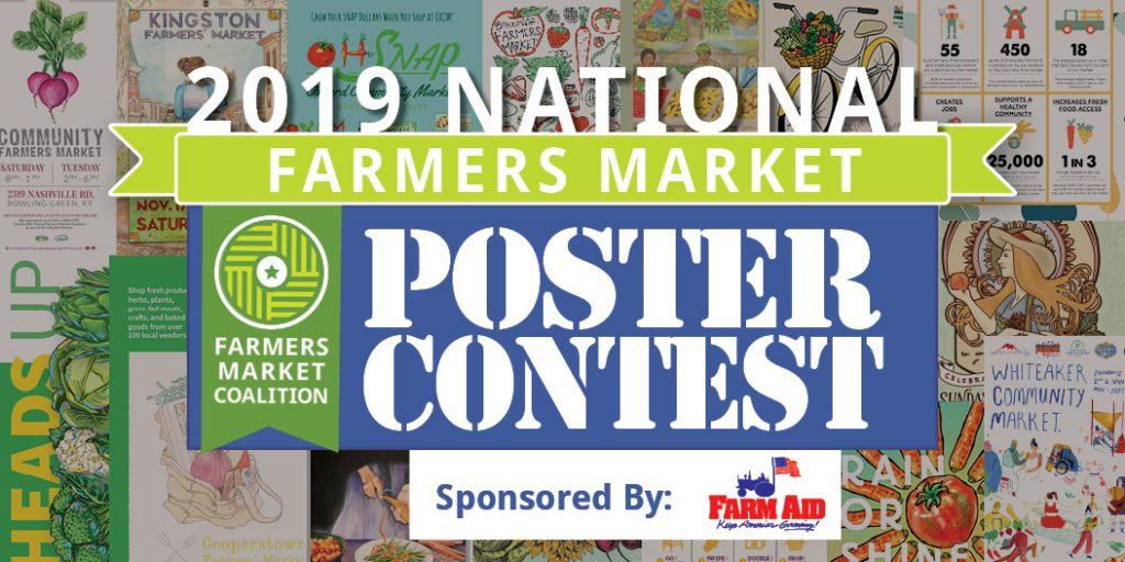 2019 National Farmers Market Poster Contest Farmers Market